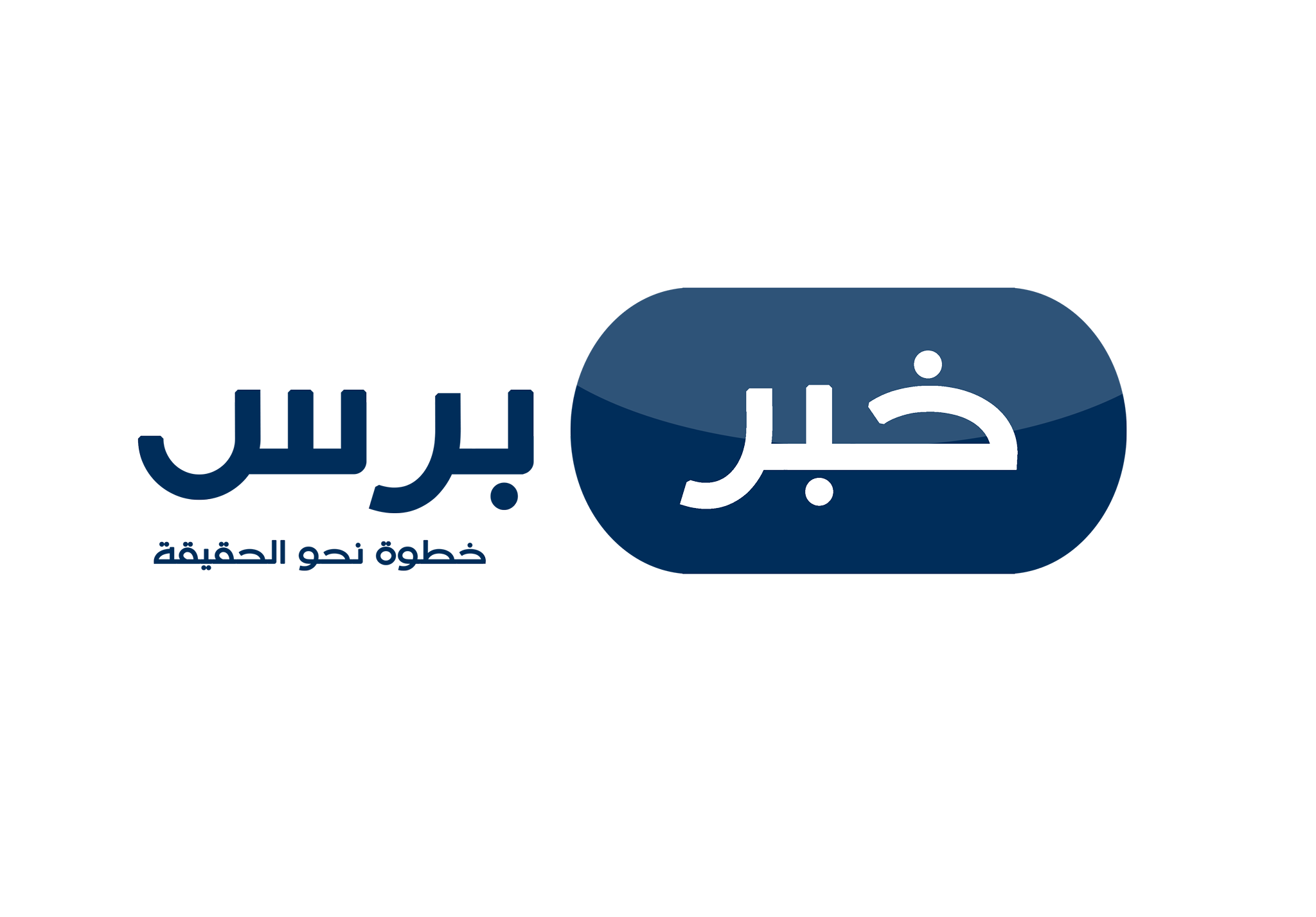 أحمد حجّاب